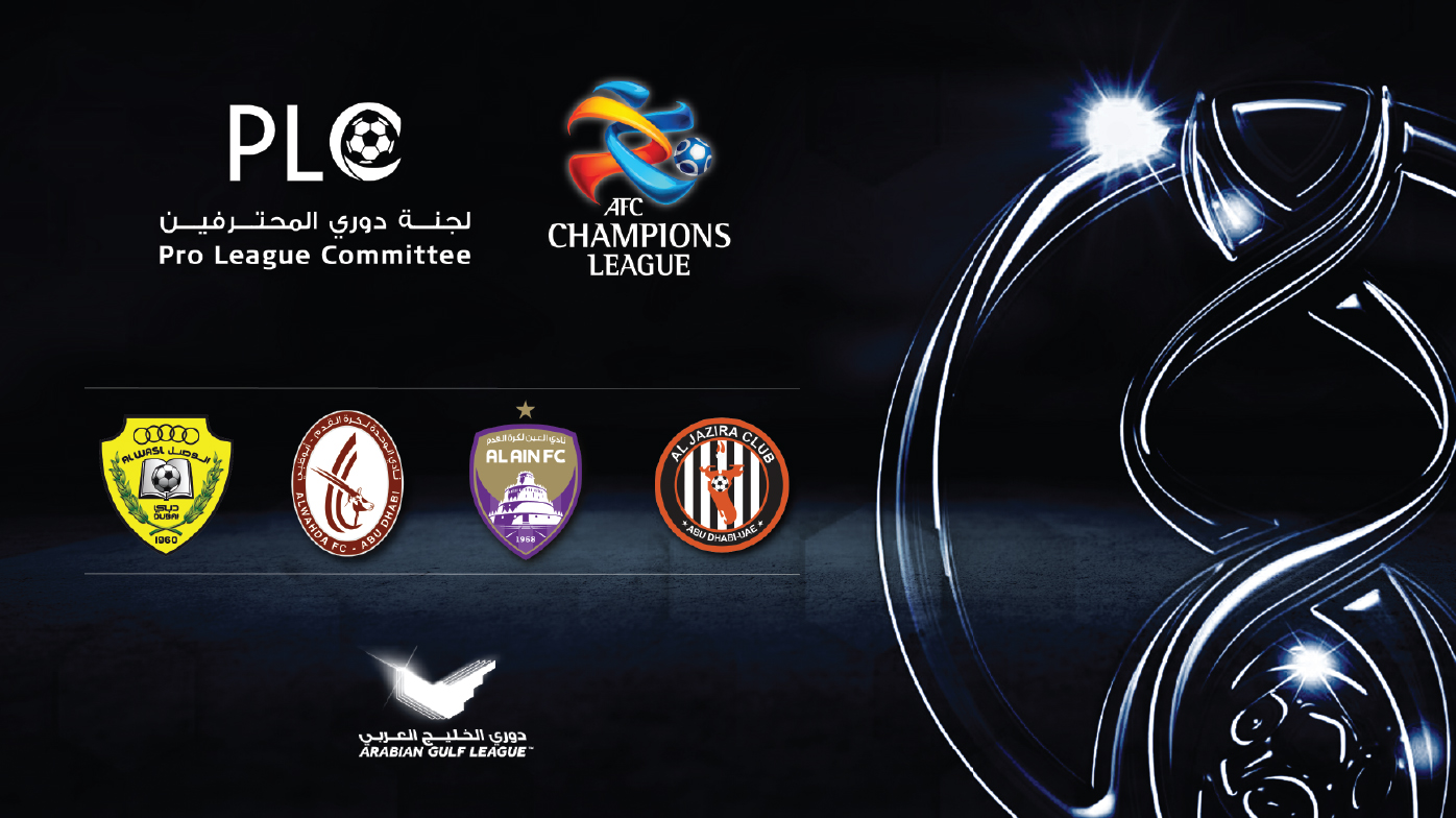 PLC Supports UAE Clubs in AFC Champions League Group Stage - News
