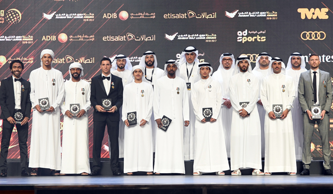 PLC Presents Arabian Gulf League Awards in a Spectacular Gala