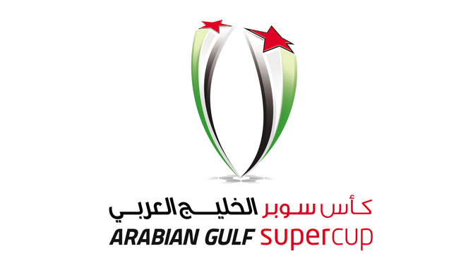 PLC Studying Super Cup Proposals