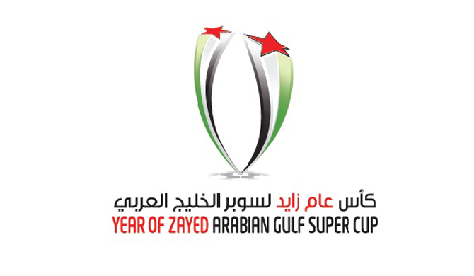 PLC Gives Arabian Gulf Super Cup
