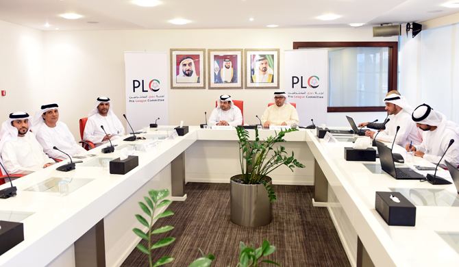 PLC Executive Office Holds Eighth Periodic Meeting