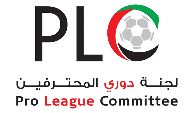 PLC Organises Second Edition of Award-Winning Players Media Training