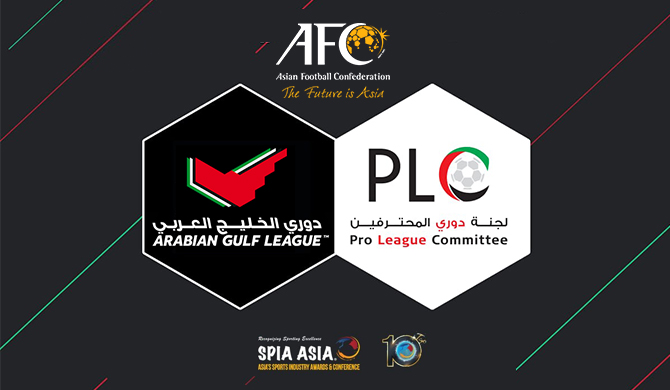 PLC Shortlisted For The Best Pro League In Asia
