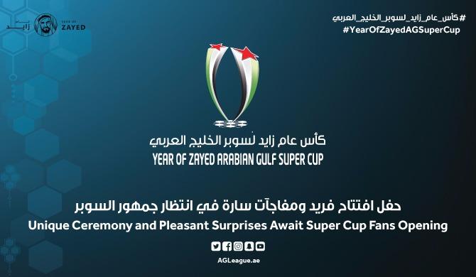 Ceremony and Pleasant Surprises Await Super Cup Fans Unique Opening