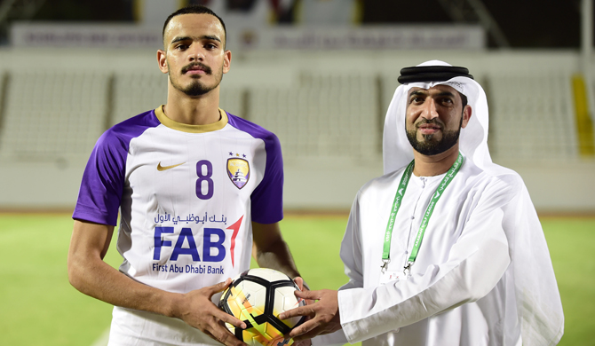 PLC Honours Al Ain Reserves' Ali Eid in Goalscorers Initiative